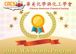 2021 CACS Awards Program @ Online Zoom Meeting